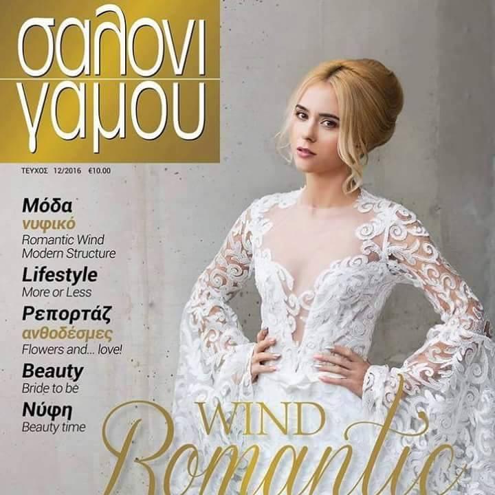 Saloni Gamou Cover